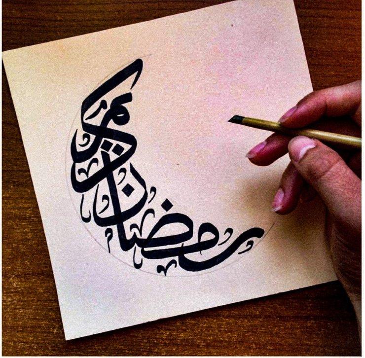 Qaisi calligrafia