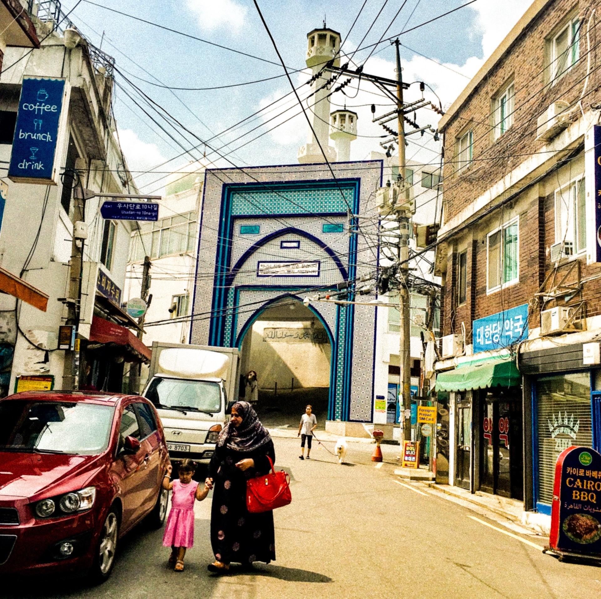 Islam Corea