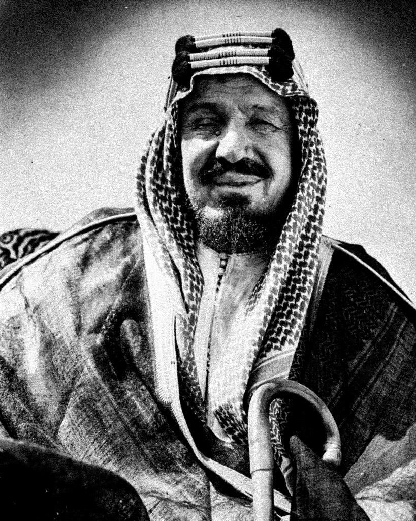 Al Sa'ud