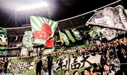 Calcio8Cina