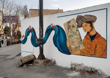 Baharestan