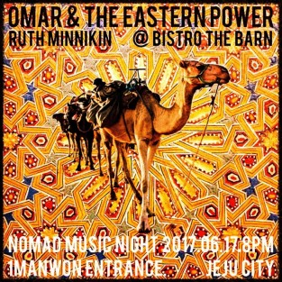 Omar and the Eastern Power